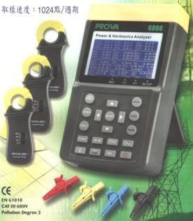电力品质分析仪6830+6801(100A)6830+6801