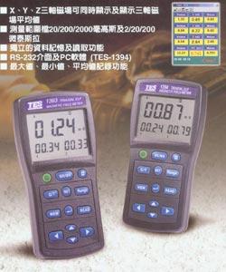 电磁波测试计TES-1394S